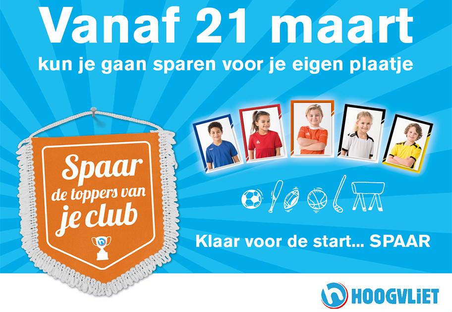 Sportplaatjes Actie Hoogvliet Kega